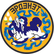 Coat of arms of Orkhon Province