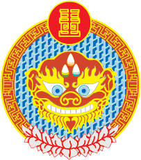 Coat of arms of Khovd Province