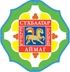 Coat of arms of Sükhbaatar Province