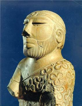Statue of an Indus priest or king found in Mohenjodaro, 1927