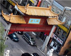 The paifang on Saint Laurent Boulevard