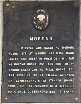 Historical Marker of the town of Morong