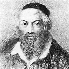 Moses Isserles