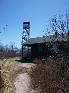 Arab Mountain Fire Observation Station
