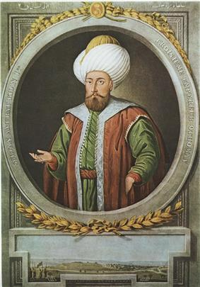 Portrait of Murad I