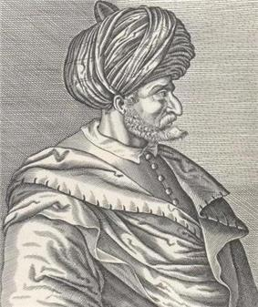 Portrait of Musa Çelebi