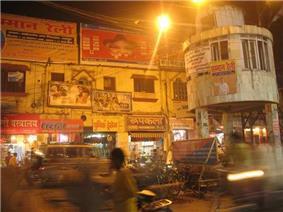 Muzzafarpur
