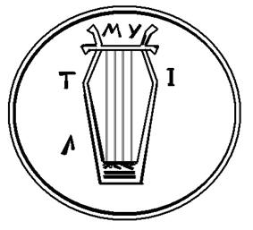 Official seal of Mytilene
