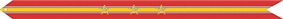 A red streamer with a horizontal gold stripe and three bronze stars in the center