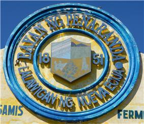 Official seal of Peñaranda