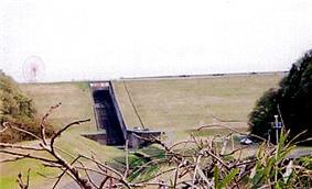 Nagara Dam