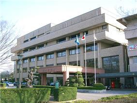 Nagareyama City Hall