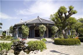 The Glover Garden.