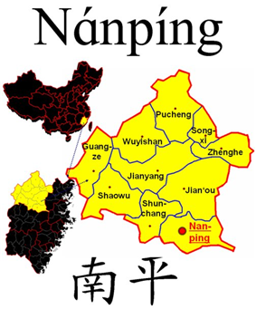 Location of Shaowu City within Nanping City