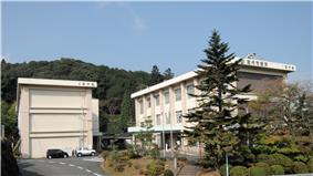 Nantan City hall