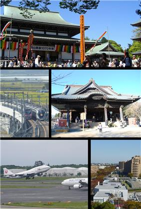 Top: Naritasan Shinsho Temple, Middle left: Narita Sky Access Line, Middle right: Tosho Temple in Sogo area, Bottom left: Narita International Airport, Bottom right: Narita Newtown in Karabe area