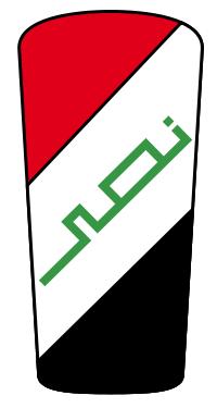 Nasr car company logo