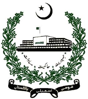 Emblem of national Assembly