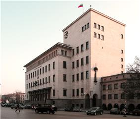Bulgarian National Bank (BNB) headquarters in Sofia