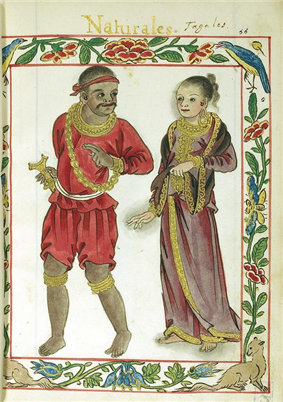 An elaborate border frames a full length illustration one would associate  with a manuscript of a man and woman. The dark-skinned man dressed in a red tunic, breeches, and bandanna and wearing a gold chain is looking pleasantly over his shoulder in the direction of the fair woman who, garbed in a dark gold-fringed dress that covers the length of her body except her bare feet, has the faintest hints of a smile.