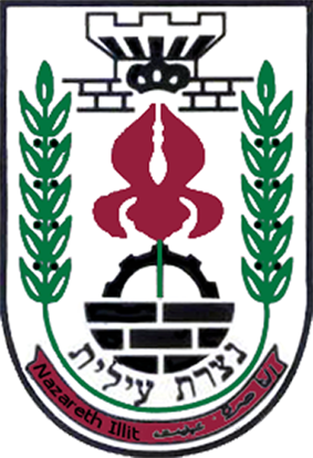 Official logo of Nazareth Illit