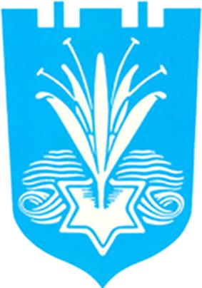 Netanya COA