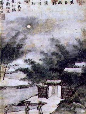 Three people approaching a gate in a landscape with trees and a moon.