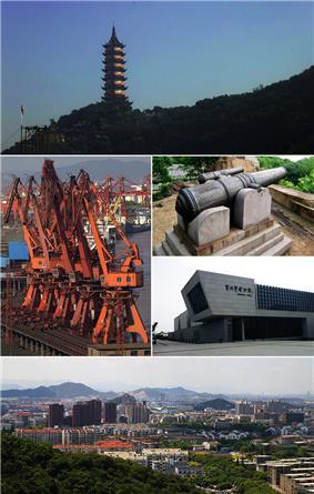 Clockwise from the top: Zhaobao Hill, Zhenhai Harbor Area, Anyuan Fort, Ningbobang Museum, Zhenhai Skyline