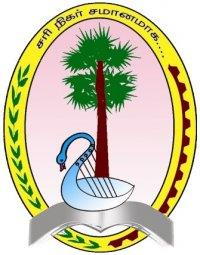 Official logo of Northern Province