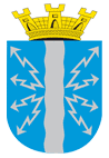 Coat of arms of Notodden kommune