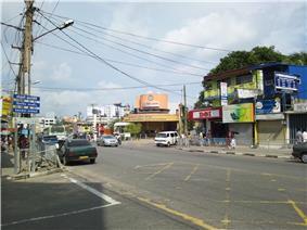 Nugegoda town