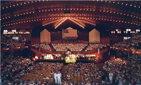 The Ocean Grove Great Auditorium (2007)