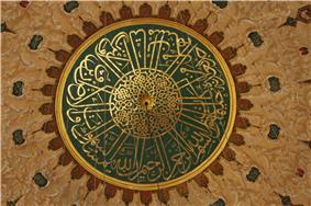 Oculi of the dome of Süleymaniye Mosque.jpg
