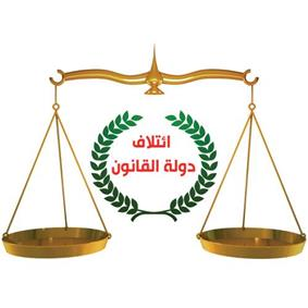 State of Law Coalition Logo