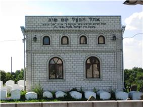 Tomb of Baal Shem Tov and followers, Ukraine