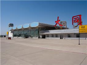 Old terminal building of Datong Yungang Airport