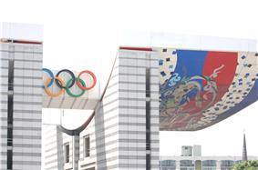 Olympic Park – Seoul, South Korea text