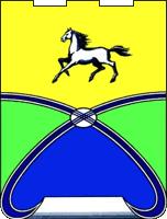 Official seal of Oral/Uralsk