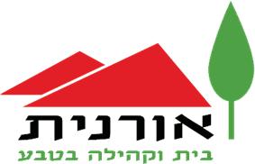 Official logo of Oranit