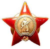 Medal of the Order of the Red Star