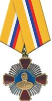 Order Of Zhukov Type 1 (1994–2010)