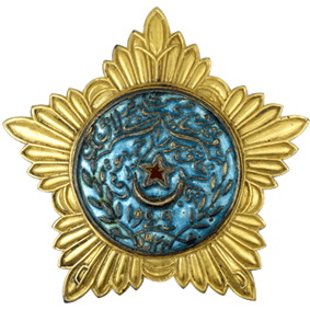 Order Of The Red Star 1st Class