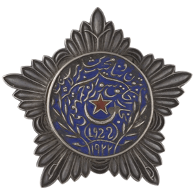 Order Of The Red Star 2nd Class