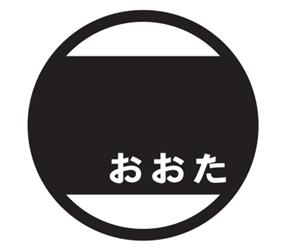 Official seal of Ōta