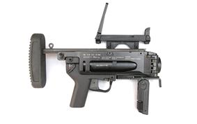 PEO M320 Grenade Launcher.jpg