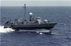 USS Pegasus
