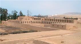 Pachacamac archaeological site