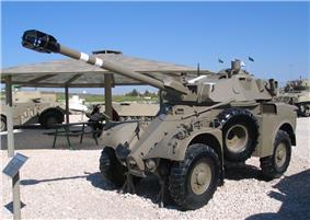 Panhard-AML-90-latrun-2.jpg