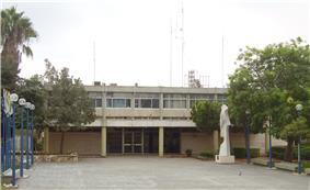 Pardes Hanna-Karkur municipality building