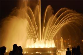 Parque de la exposicion1.jpg
